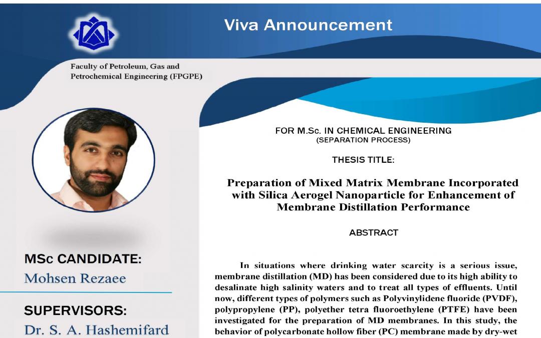 Mohsen Rezaee Viva Anouncement